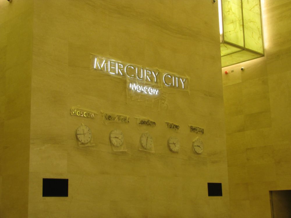 Mercury Tower Entrance Lobby