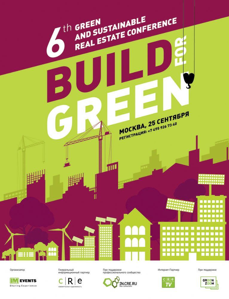 6th Green & Sustainable Real Estate Conference