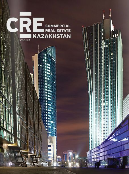 SPC Solutions is in CRE-Kazakhstant's December 2014 issue