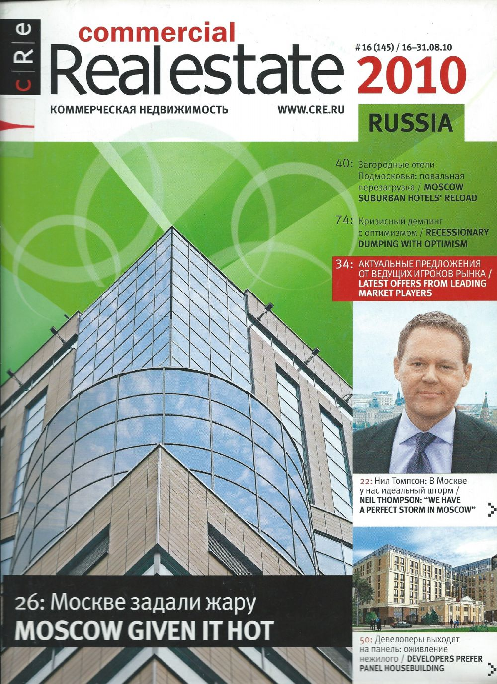 Contractors' Attitudes Towards Sustainable Buildings in the Russian Market